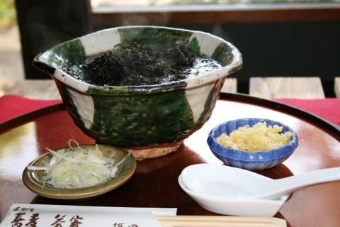 蕎麦茶寮 須田