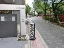 東京土山人